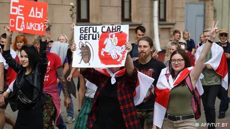 Belarus Minsk Protest Demonstration (AFP/TUT.BY)