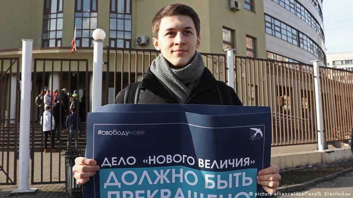 Jegor Schukow