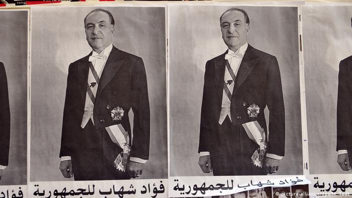 Libanon Präsidentschaftswahlen | Fouad Chehab für die Republik (picture-alliance/dpa/M. Tödt)