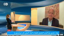 Screenshot Axel van Trotsenburg, Weltbank im Interview