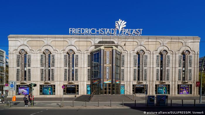 Театр Фридрихштадтпаласт в Берлине