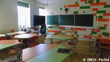 Ukraine Lemberg |Schule 52 |Unterricht auf Ukrainisch