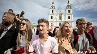 Белорусские студенты