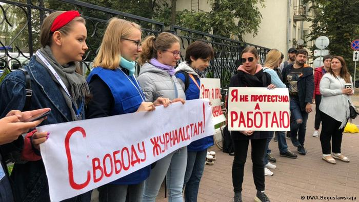 Акция в защиту журналистов в Минске (фото из архива)