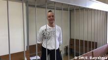 Russland | Russischer Ex-Journalist vor Gericht in Moskau