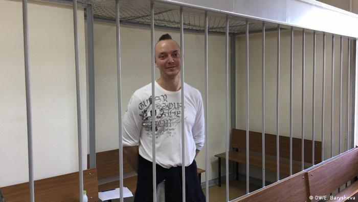Иван Сафронов в зале суда