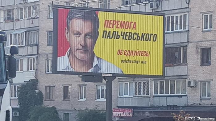 Експерти кажуть, що Пальчевський розминається до парламентських виборів