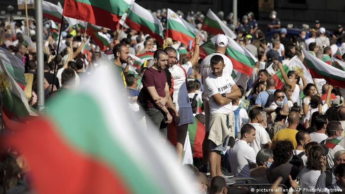 Протестите в България продължават вече близо 3 месеца