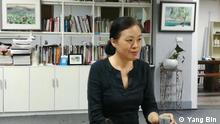 Yang Bin used to be a state prosecutor for more than 20 years, but she wanted to pursue the sense of freedom so she quit the job in 2015 to become a private attorney. Location: China (C) Yang Bin