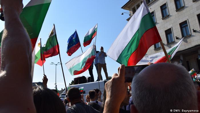 Кадър от протеста на 2 септември