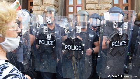 Prošlogodišnji protesti u Sofiji