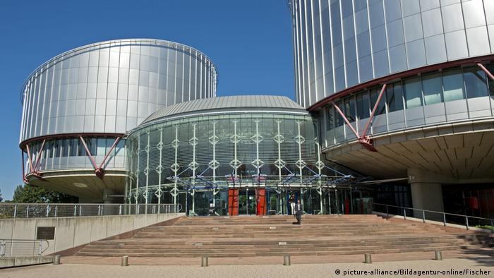 Будівля Європейського суду з прав людини в Страсбурзі