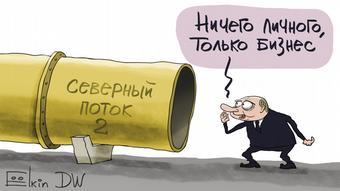 Карикатура Сергея Елкина: Путин и Северный поток - 2