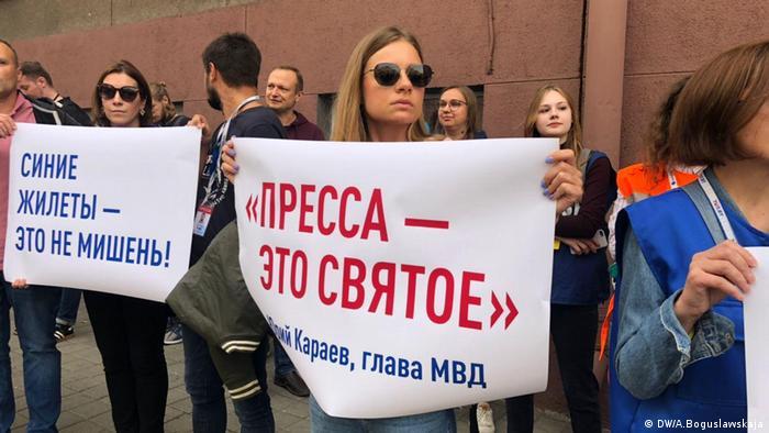 Journalisten protestieren gegen Festnahmen von ihren Kollegen in Minsk