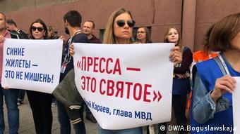 Belarus Protest gegen Lukaschenko in Minsk (DW/A.Boguslawskaja)