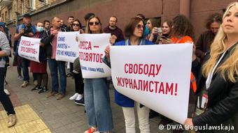 Акция в Минске в начале сентября