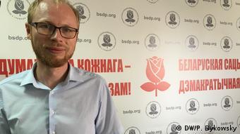 Игорь Борисов, председатель Белорусской социал-демократической партии (Громада)