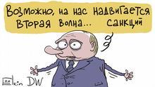 Karikatur von Sergey Elkin | Vergiftung Nawalny