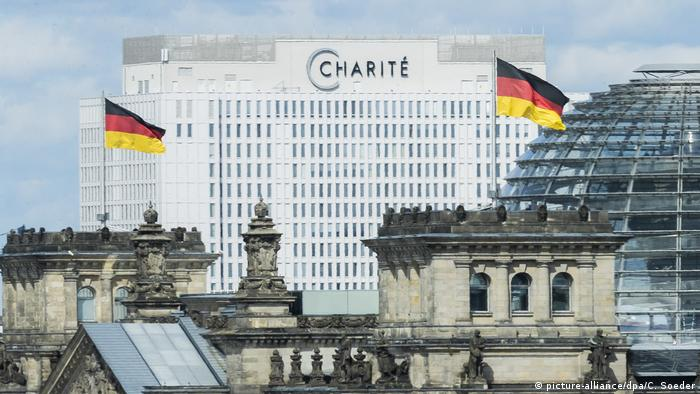 Здание Шарите в Берлине