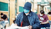Iran I Aufnahmeprüfung