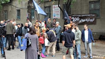 Протестующие у здания Шевченковского суда