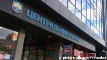 Ukraine | Coronavirus | Stadt Ternopil Quarantäne