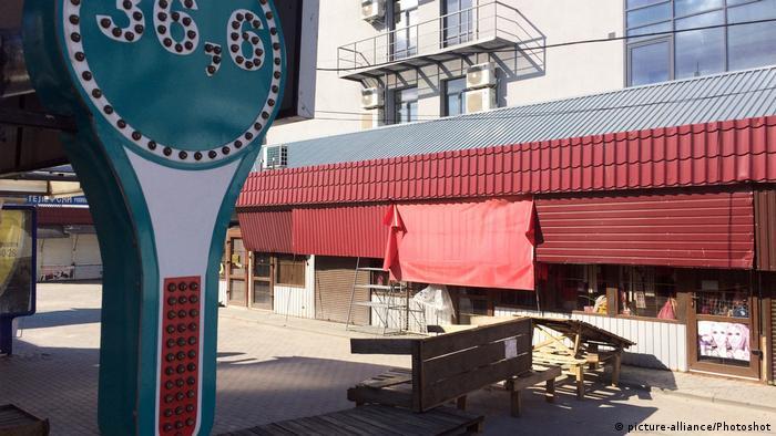 Ринок у Тернополі (фото з архіву)
