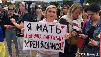 Участница Женского марша мира