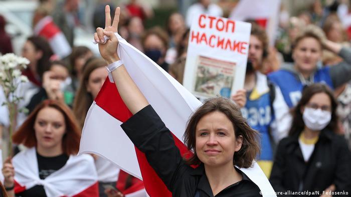 Беларусь. Протесты в Минске 5 сентября 2020 года