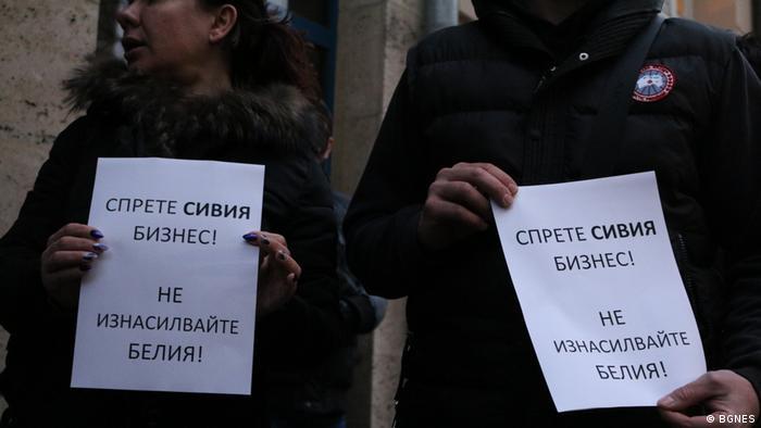 Къде са българските синдикати?