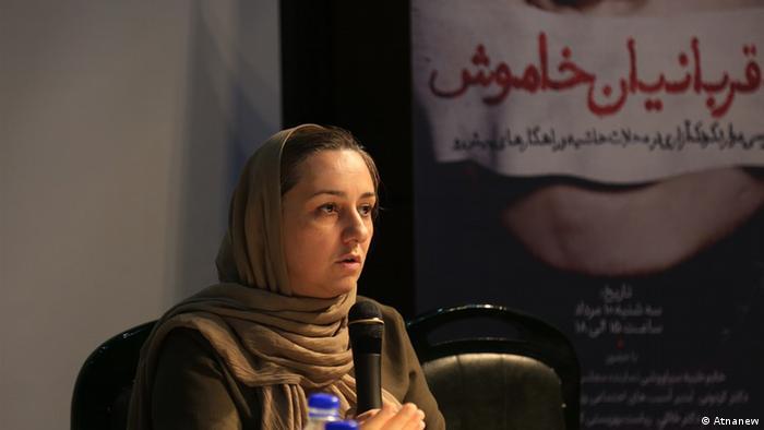 Zahra Rahimi Khameneh