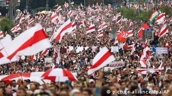 Протест в Минске 6 сентября 2020 года