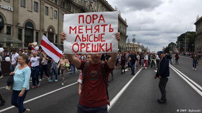 Учасник протесту в Мінську