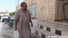 Tunesien Wasserkrise in Redeyef