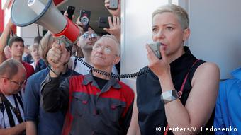 Мария Колесникова, член президиума Координационного совета