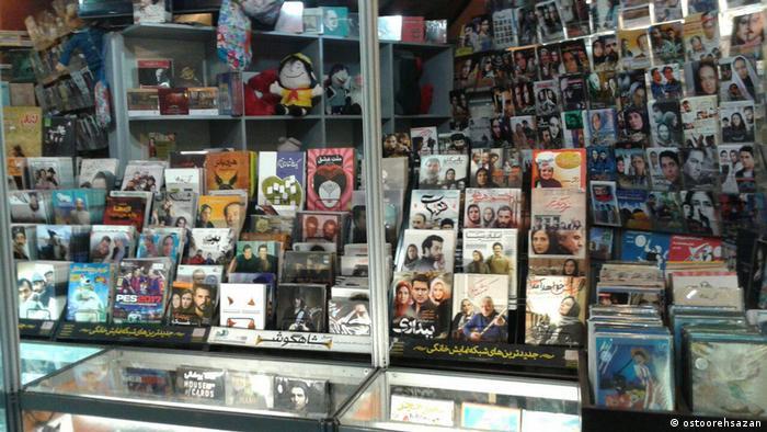 Iran Film- und DVD-Shop in Teheran
