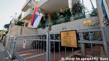 Israel Tel Aviv  Botschaft der Rebublik Serbien