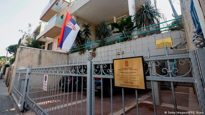Embassy of the Republic of Serbia, Tel Aviv, Israel