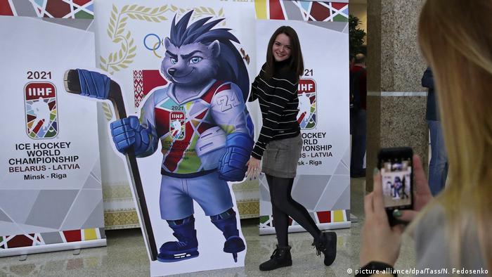 Символ чемпионата мира по хоккею 2021 года в Беларуси