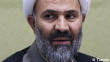 Iran Nasrollah Pedjmanfar