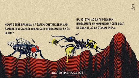 Karikatur Person - Gesellschaft: Was definiert mich mehr? auf Mazedonisch