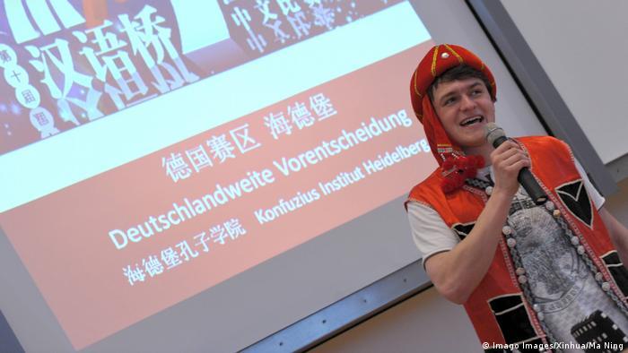 Deutschland Konfuzius-Institut | Heidelberg (Imago Images/Xinhua/Ma Ning)