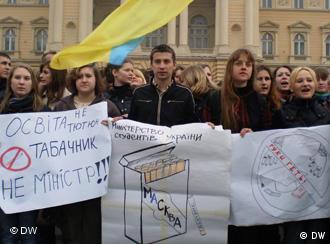 Львівські студенти протестують проти міністра освіти (квітень 2010)