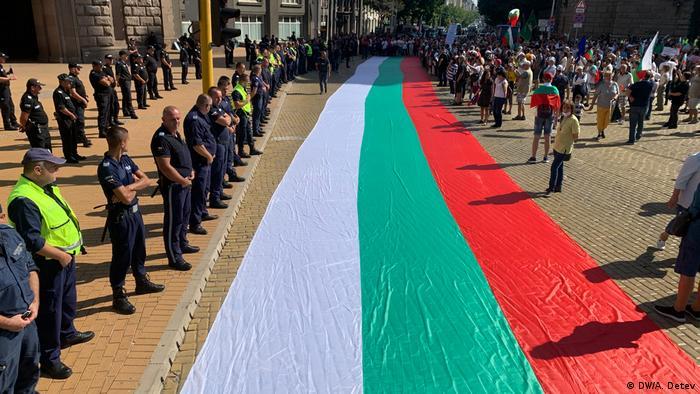 Протести срещу правителството на ГЕРБ през лятото на 2020