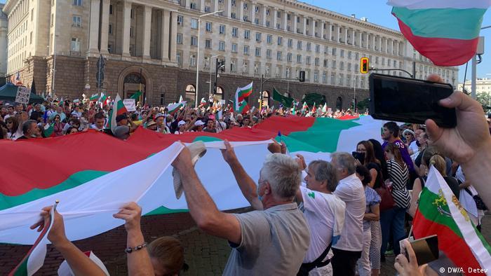 Антикорупційні протести у Болгарії