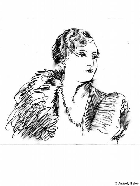 Марія Закревська - малюнок Анатолія Бєлова