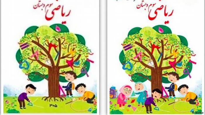 Cover I Schulbuch im Iran