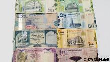 Banken im Jemen