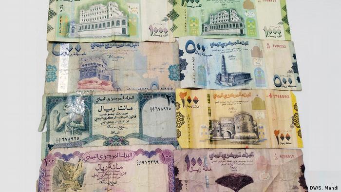 أوراق نقدية من فئات وإصدارات مختلفة للريال اليمني