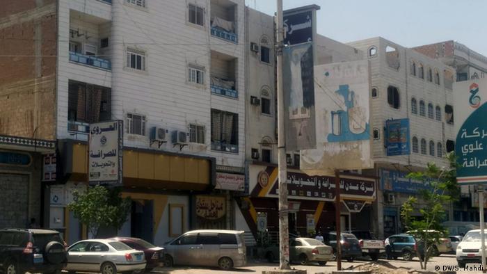 صورة لشركات صرافة في عدن (سبتمبر/ أيلول 2020)